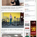 Nanyang - Using robot to work having flexible working arrangements to strike work life balance