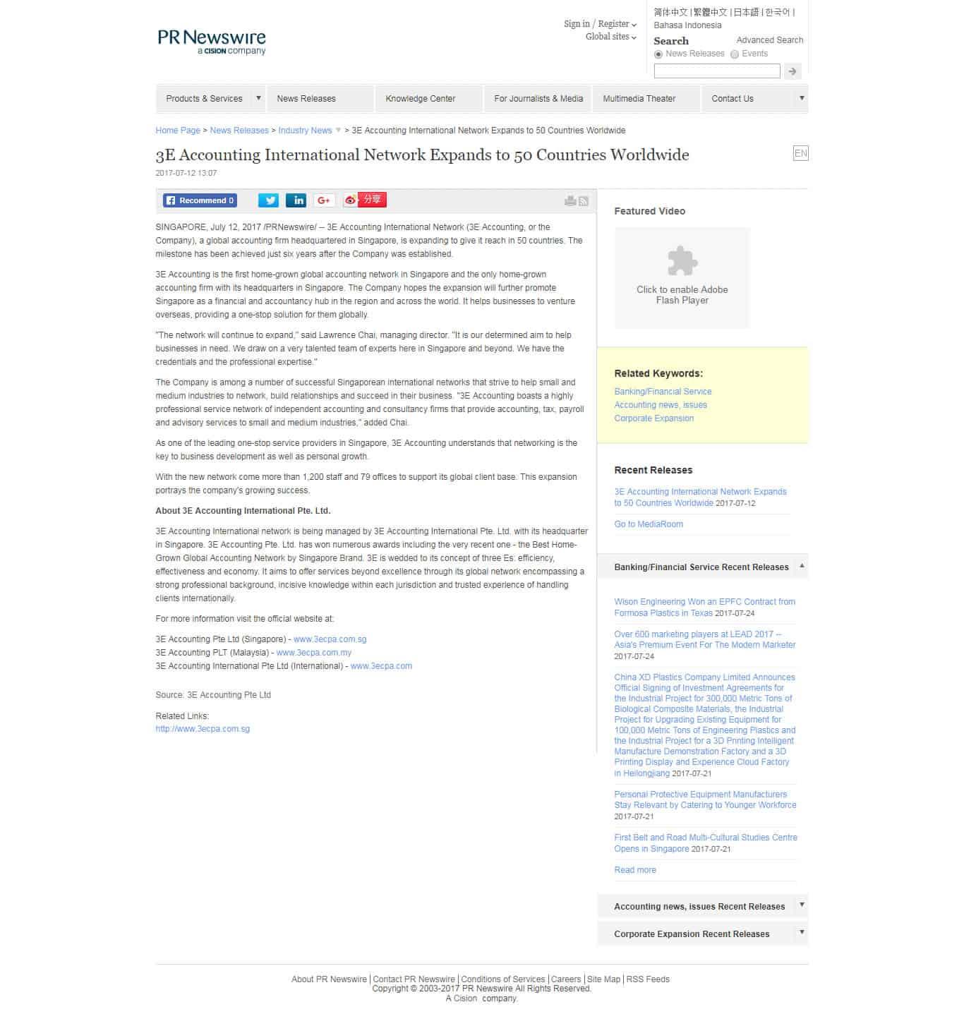PRNewsWire - 3E Accounting