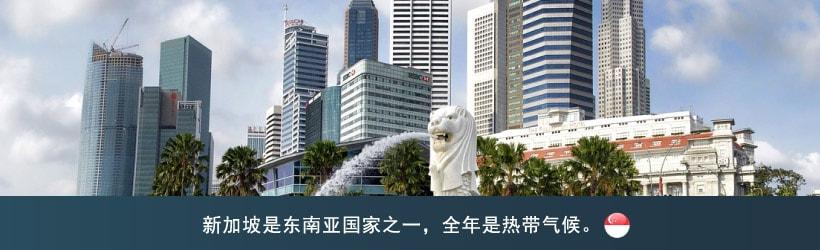 新加坡的气候