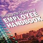 新加坡公司员工手册指南