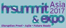 2017年人力资源高峰会和亚洲博览会