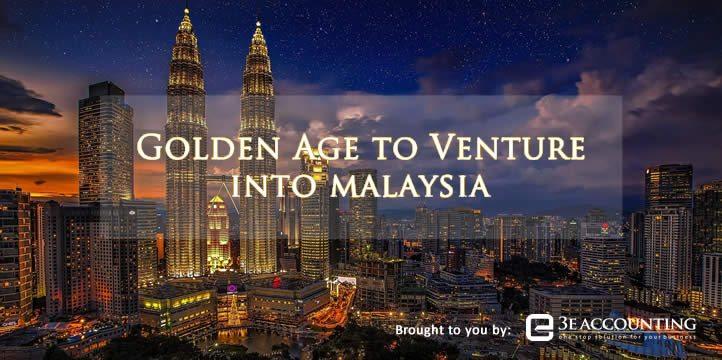 黄金时代在马来西亚创业
