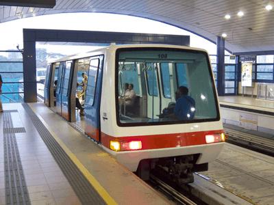 The Bukit Panjang (BP) LRT