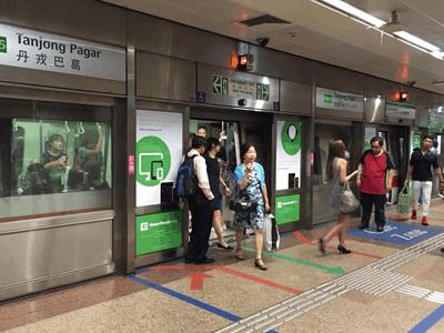 The East-West (EW) Line - Tanjong Pagar