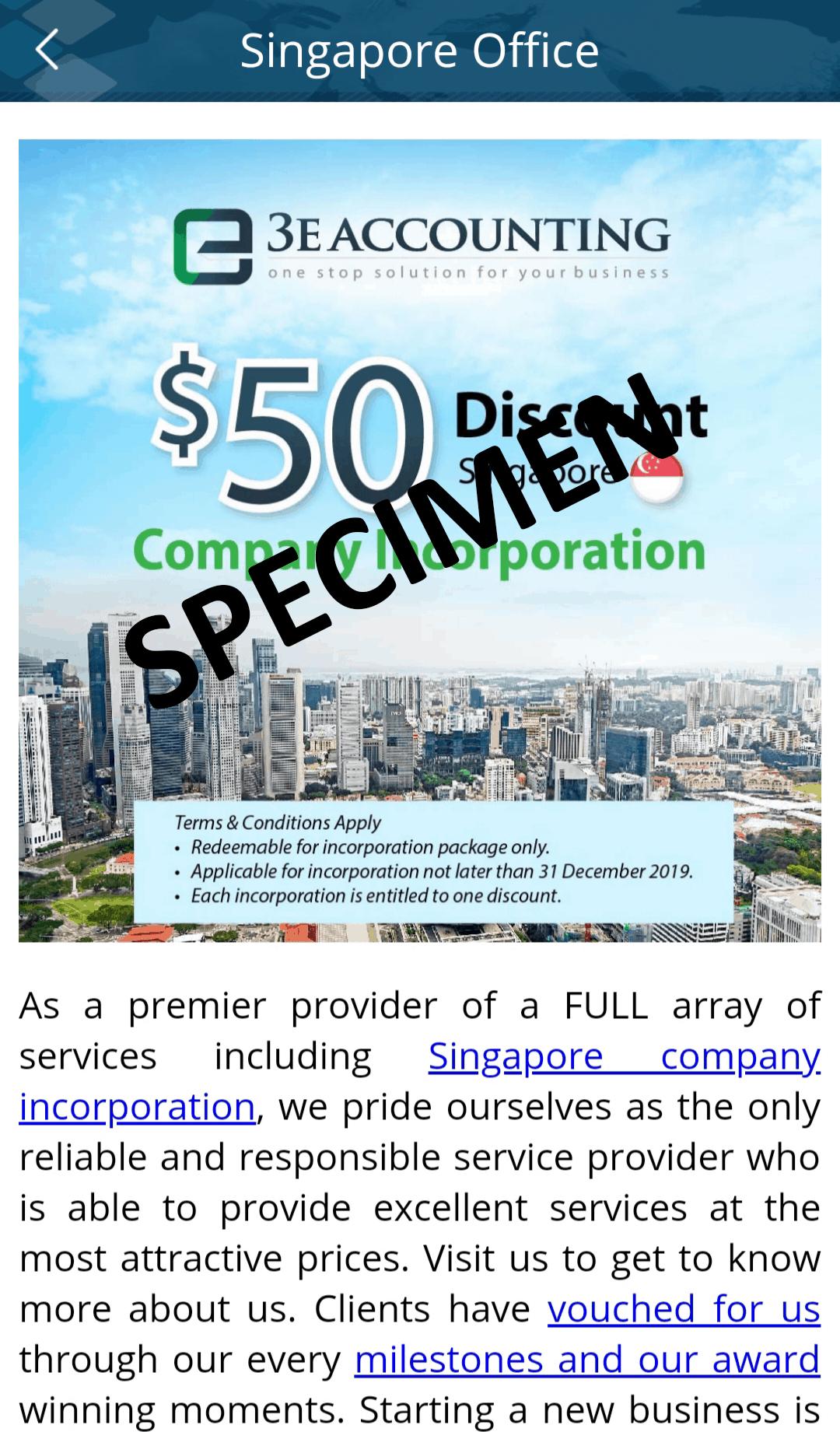 限期优惠:新加坡公司注册促销