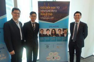 "3E会计成功地举办了""黄金时代在马来西亚创业""的活动"