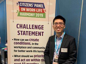 """3E会计创始人被选为""""工作与生活和谐 公民咨询小组""""的成员,以促进工作与生活的和谐"""