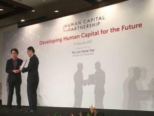 3E会计荣幸获新加坡人力部公认为首选人力资本伙伴(Human Capital Partnership, 简称 HCP)