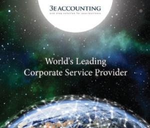 3E会计公司今天推出了独特的全球网络 – 3E会计国际