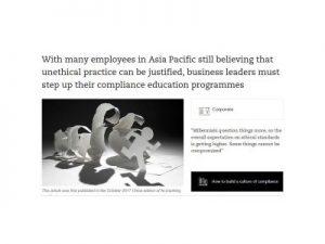"3E会计很高兴能够在ACCA的文章""如何建立公司合规文化""中被提及"