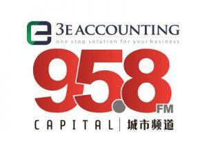 3E会计被邀请接受Capital 95.8FM城市频道的广播访问