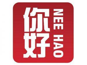 Nee Hao